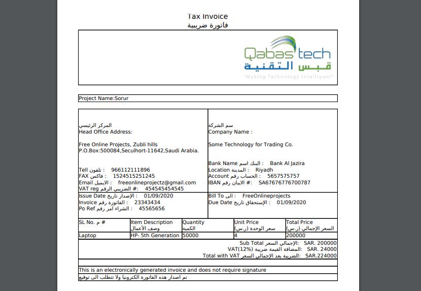 HTML to pdf generation in Arabic